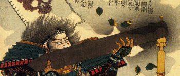 שיטות הלחימה המרכיבות את הנינג'יטסו